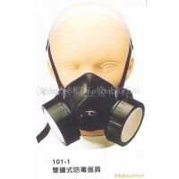供应台湾7-UP双罐防毒面具