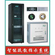 BX-FP-C集中电源应急照明分配装置 控制模块有BX-CE-SKA2,BX-CESKD2