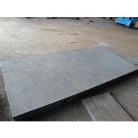 检验划线平台 宏泰厂家专供平板系列 工作台系列 规格可定制