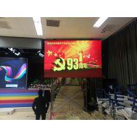 深圳市巴科光电科技有限公司(LED显示屏P1.6/P1.9/P2.5)