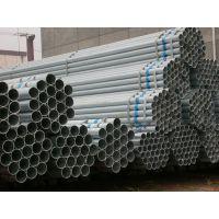低价销售 镀锌钢管 热镀锌钢管 大量供应