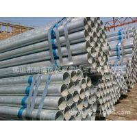 厂家大量批发热镀锌钢管  镀锌管     品质保证  量大优惠