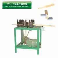 单杆圆棒机、木棒机、木圆棒机、木棒加工设备、木制品生产设备
