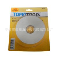 专业生产泡棉胶带 优质供应商 供应宁波泡棉EVA单面胶带
