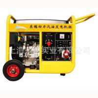 6kw单三相通用汽油发电机 DY7500DS 美国同款 汽油发电机品牌
