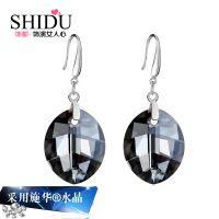 【饰都】 2013新款采用施华洛元素水晶耳环 S925纯银耳饰 树叶款