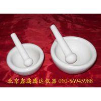 供应陶瓷研钵(瓷乳钵)60mm