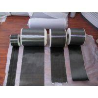 12K 300g/㎡ 优质高强A级建筑加固碳纤维布