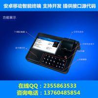 供应多功能取号机可通话发短信拍照打印上网刷卡二代身份证识别