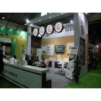2015上海大米展--国外大米占明显优势