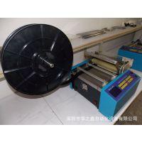 供应PVC热缩套管全自动微电脑切管机 热缩套管切割机 高速切割机