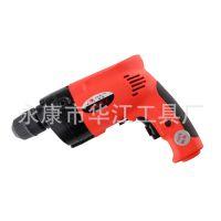 多功能电钻带助力手柄 两用冲击手电钻电锤套装家用微型电动工具