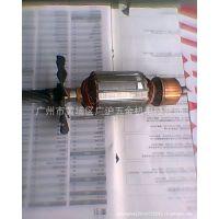 批发日立型材切割机CC14SA转子日立电动工具维修配件转子定子