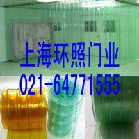供应宁夏银川透明软门帘,PVC软帘,透明PVC软门帘 上海环照门业