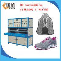 KPU鞋面上胶成型设备 KPU机械设备 KPU运动鞋面加工设备