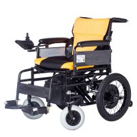 泰合TH201X电动轮椅车 老年人代步车残疾人电动车折叠轻便可爬坡