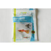 天一贴片鱼粮鱼饲料观赏鱼热带淡水鱼饲料水族用品15克/g厂家批发