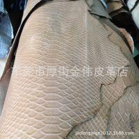 【金凤皮革】进口杏色鳄鱼纹头层羊皮 约1.0mm厚
