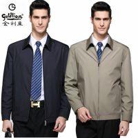 2015春装新款金利来男士夹克 时尚商务中年薄款茄克品牌外套直销