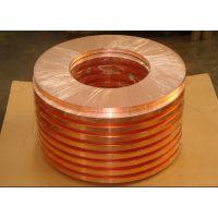 厂家直销 洛铜T2紫铜带厚度0.1 0.15 0.2 0.25MM超薄紫铜带止水专用
