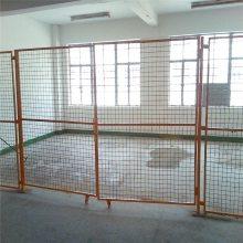 旺来院墙防护网 设备隔离网 车间隔离网