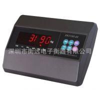 上海耀华仪表XK3190-A6称重显示器 计重台秤 电子平台秤 深圳耀华电子秤厂家