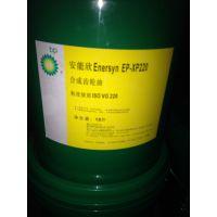 【BP安能高GR-XP150齿轮油详细说明】