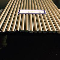 供应优质高纯度钼合金 TZM光亮钼棒 直径(3-20mm)