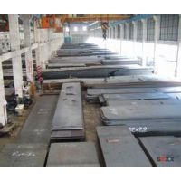 供应日照45#钢板 4-20个厚45号钢板 产地鞍钢