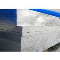 7075t651铝合金板 铝块 6061铝合金扁铝条 5052铝镁合金材料批发