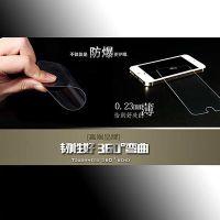 中山iPhone6plus钢化玻璃膜 苹果6Splus钢化膜 5.5手机贴膜前后保护膜