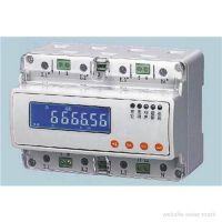 三相MODBUS_RTU导轨式安装电能表