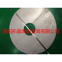洛阳拓晶供应优质钨半圆环