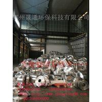 铝箔价格,铝箔边角料供应,铝箔下角料厂家