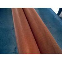 供应广西磷铜网,紫铜网,黄铜网