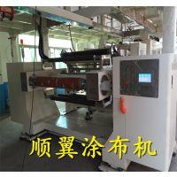 东莞顺翼涂布复合机1600型刮刀微凹PET保护膜涂布机生产厂家