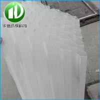 厂家供应 弹性填料 斜板填料 斜管蜂窝填料 质量保证价