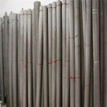 反向平纹编织密纹网 10目不锈钢丝网 风机过滤网