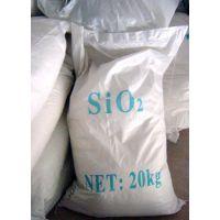 量大价优白炭黑/超细二氧化硅轻粉SIO2东莞市,深圳市,惠州市,广州市供应商价格
