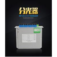 生产PLC插片式光分路器116插卡式SC 电信级