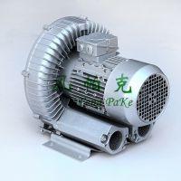 2.2kw高压风机 风帕克高压漩涡风机 环形鼓风机 鼓泡清洗机