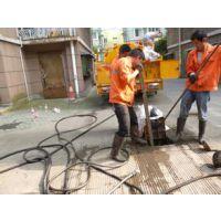 天津南开区鞍山西道专业管道疏通,清理化粪池隔油池