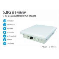 SFTECH/深方 室外无线网桥,无线监控设备厂家,无线监控设备报价,无线远程监控摄像头