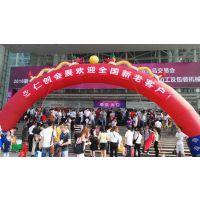 供应 2016湖南秋季糖酒会 展位