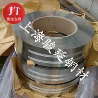 供应锌白铜热处理