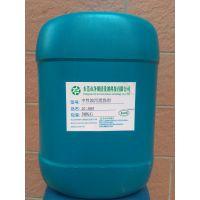 速效中性工业污垢清洁剂强效环保金属油污溶解剂 净彻牌油污清洗剂
