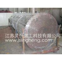 江苏灵恒重工50㎡不锈钢冷凝器 列管式换热器