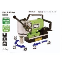 日本IKURA中国总代理电动磁力钻IS-LB30SX