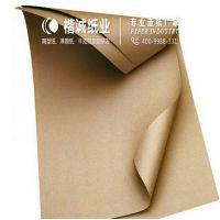棕色纸箱牛皮纸厂家 楷诚纸业行业领先