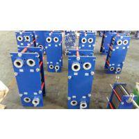 浙江杭州西湖区 水空调工程配套板式换热器 油脂化工行业专用板式换热器 上海将星 臭氧行业专用热交换器